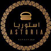 Astoria Burger