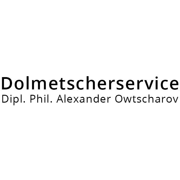 Bild zu Dipl. Phil. Alexander Owtscharov Dolmetscherservice in Potsdam