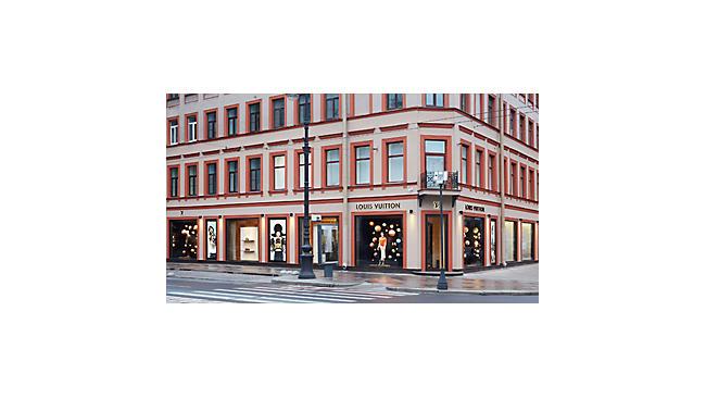 Louis Vuitton St Petersbourg