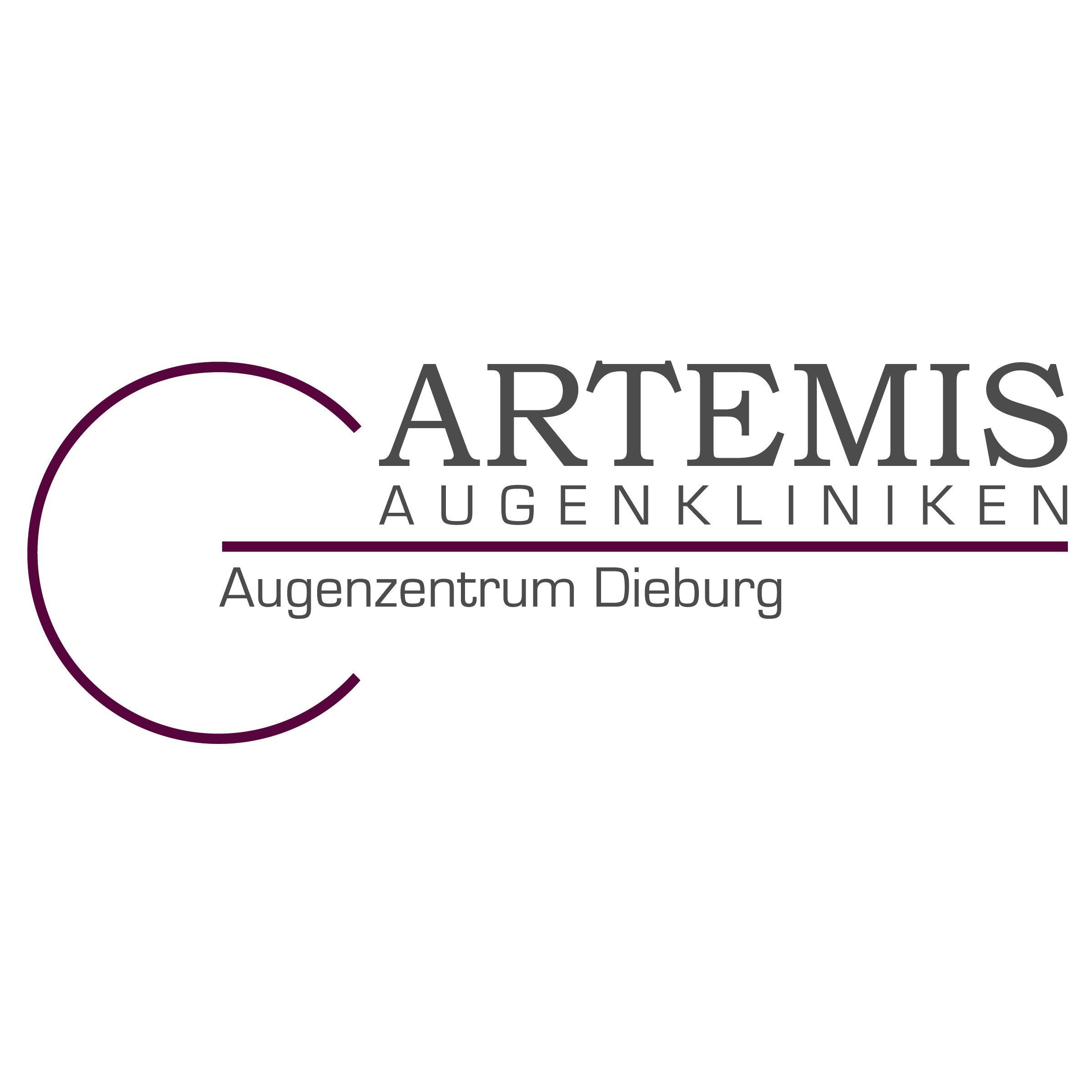 Bild zu ARTEMIS Augenzentrum Dieburg in Dieburg