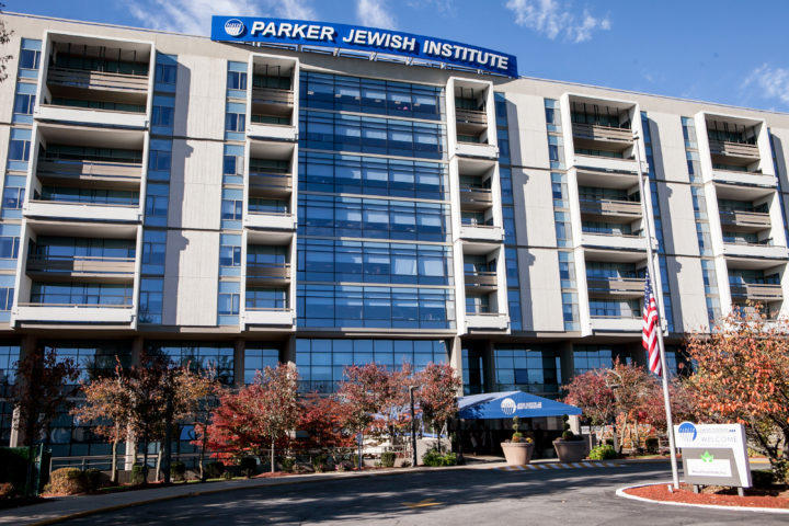 The New Jewish Home Rehabilitation Center
