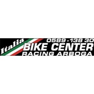 Italia Bike Center