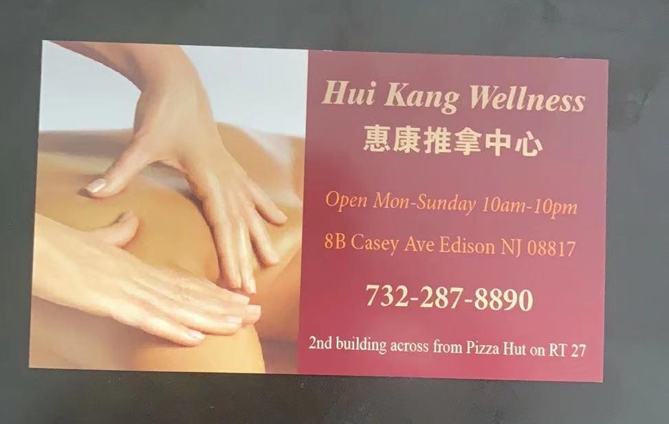 Hui Kang Wellness