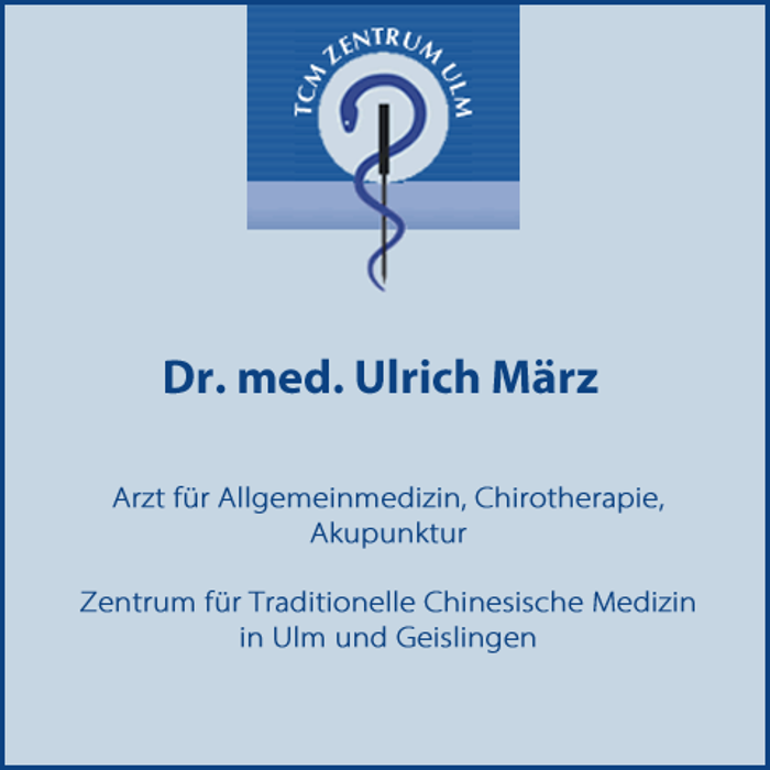 Bild zu Dr. med. Ulrich März in Ulm an der Donau