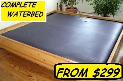 WATERBED-PICTURE-7