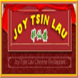 Joy Tsin Lau Chinese Restaurant - Philadelphia, PA - Restaurants