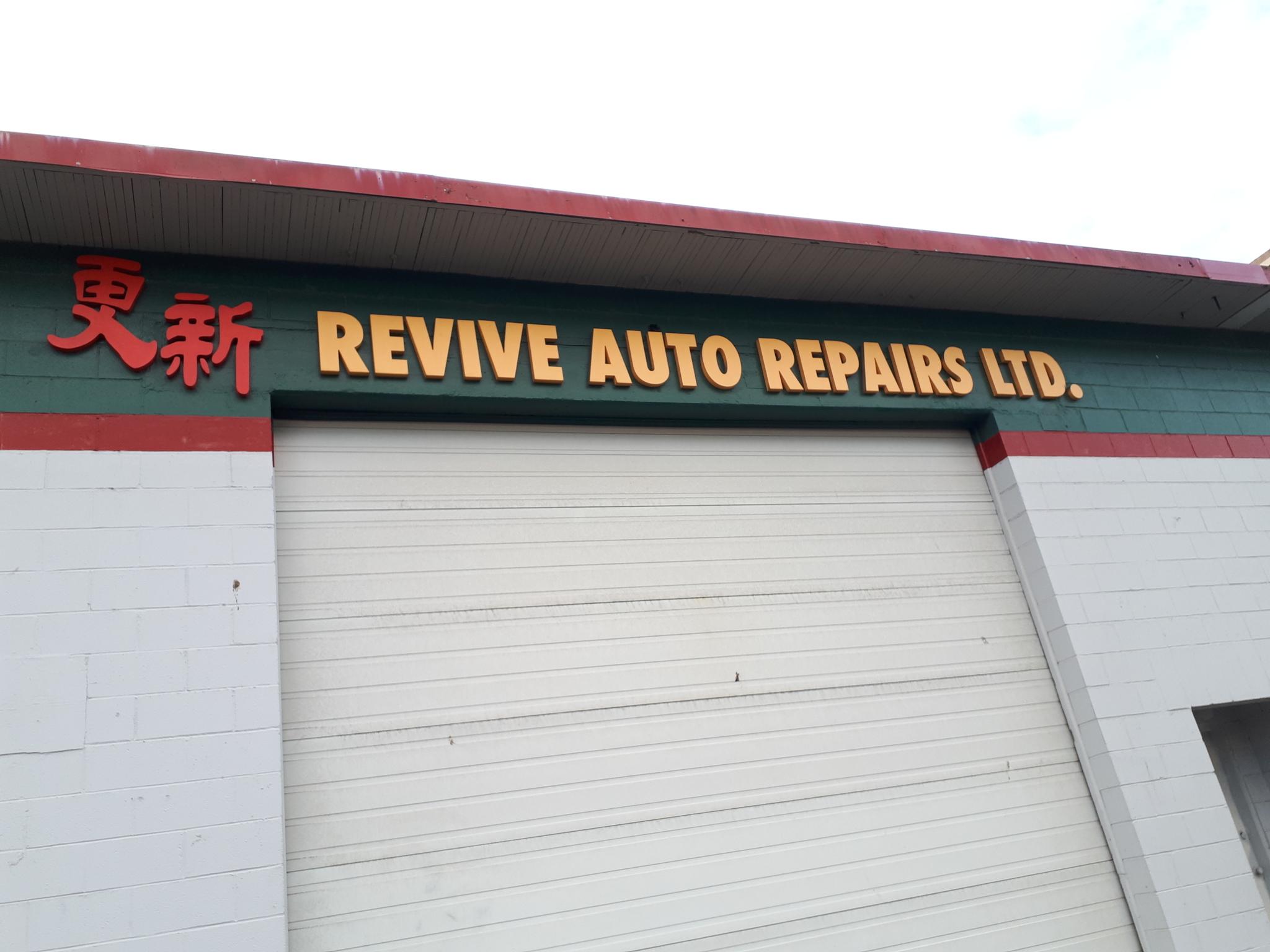 Revive Auto Repairs Ltd