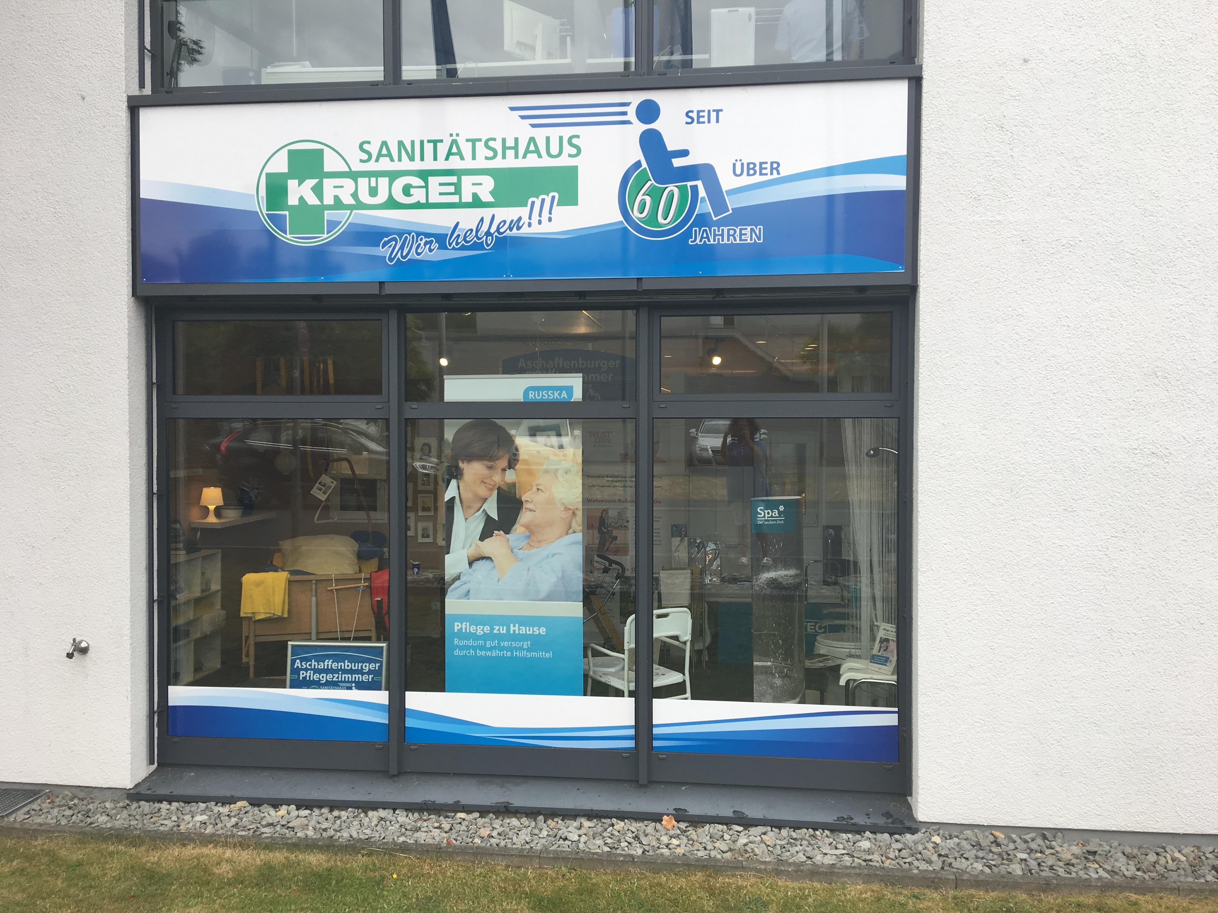Sanitätshaus Krüger Kurt Diezel GmbH Aschaffenburg