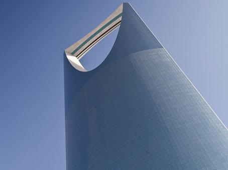 Regus - Riyadh Kingdom Centre