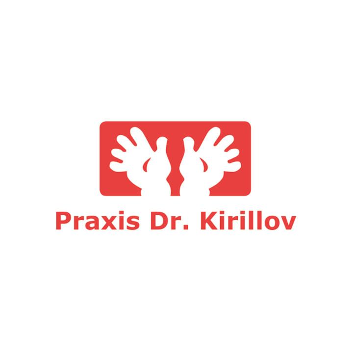 Bild zu Facharzt für Kinder- und Jugendmedizin Allergologie - Praxis Dr. (RUS) Kirillov in Krefeld