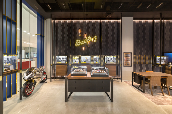 Breitling Boutique Westfield, London