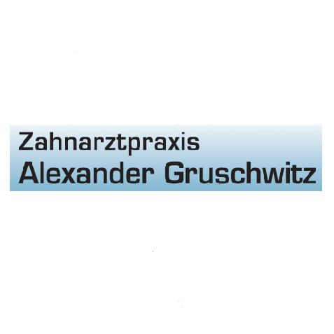 Bild zu Zahnarztpraxis Alexander Gruschwitz in Hohenhameln