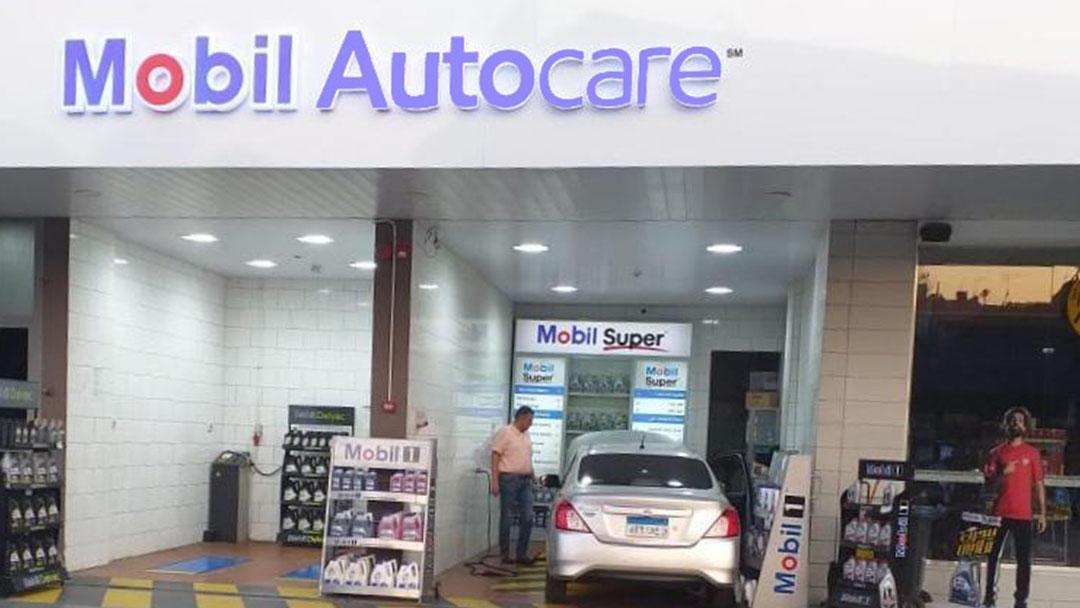 Mobil Autocare - Gheriani