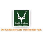 Ai-Ais-Richtersveld Transfrontier Park