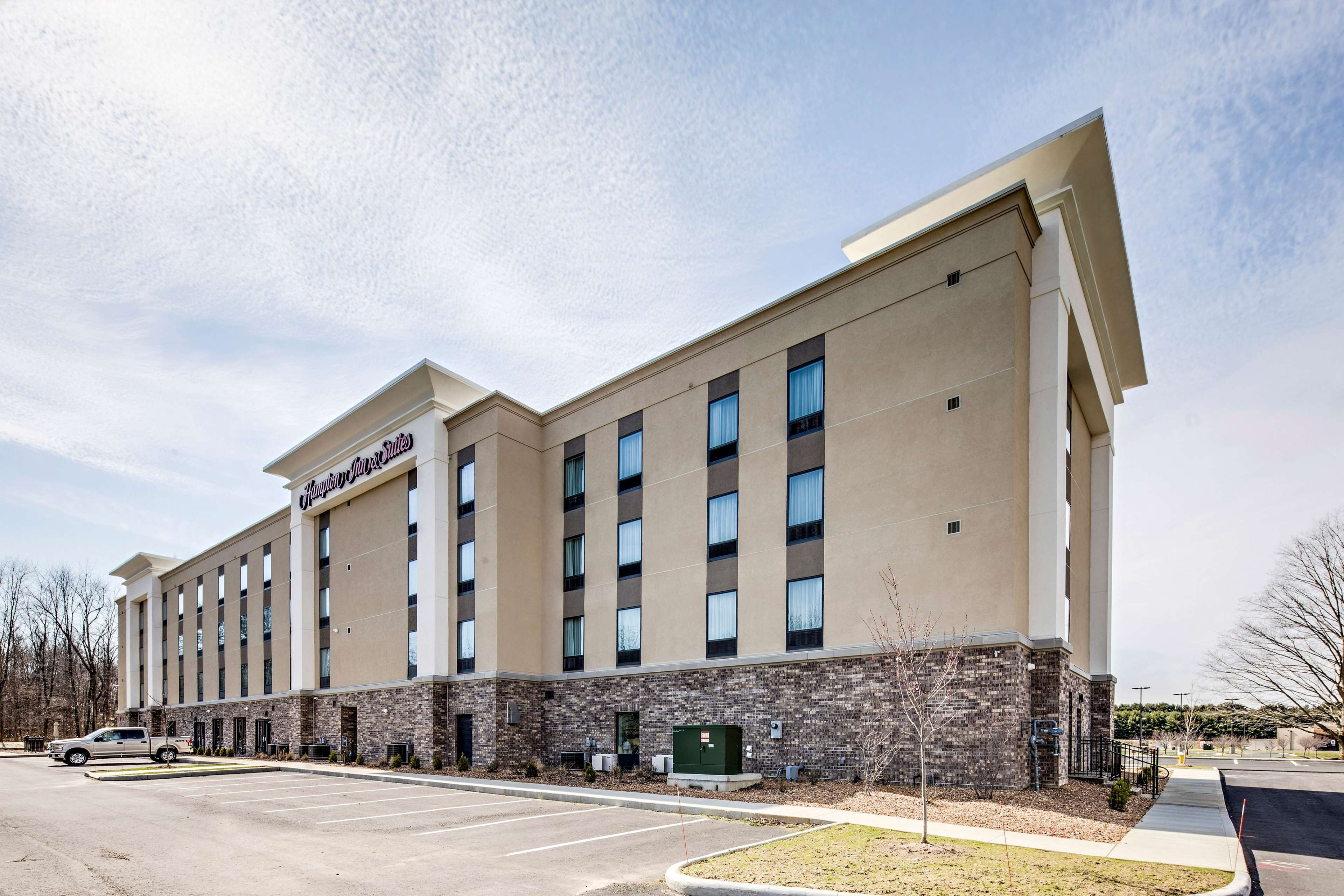 Hampton Inn & Suites Ashland
