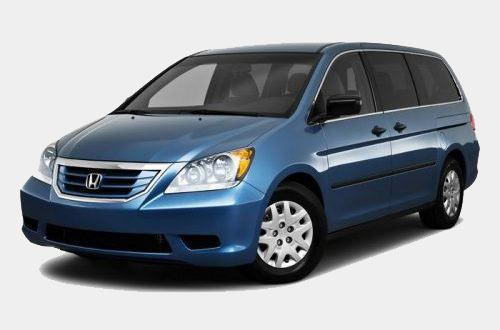 Car Rentals Near Me With Minivan