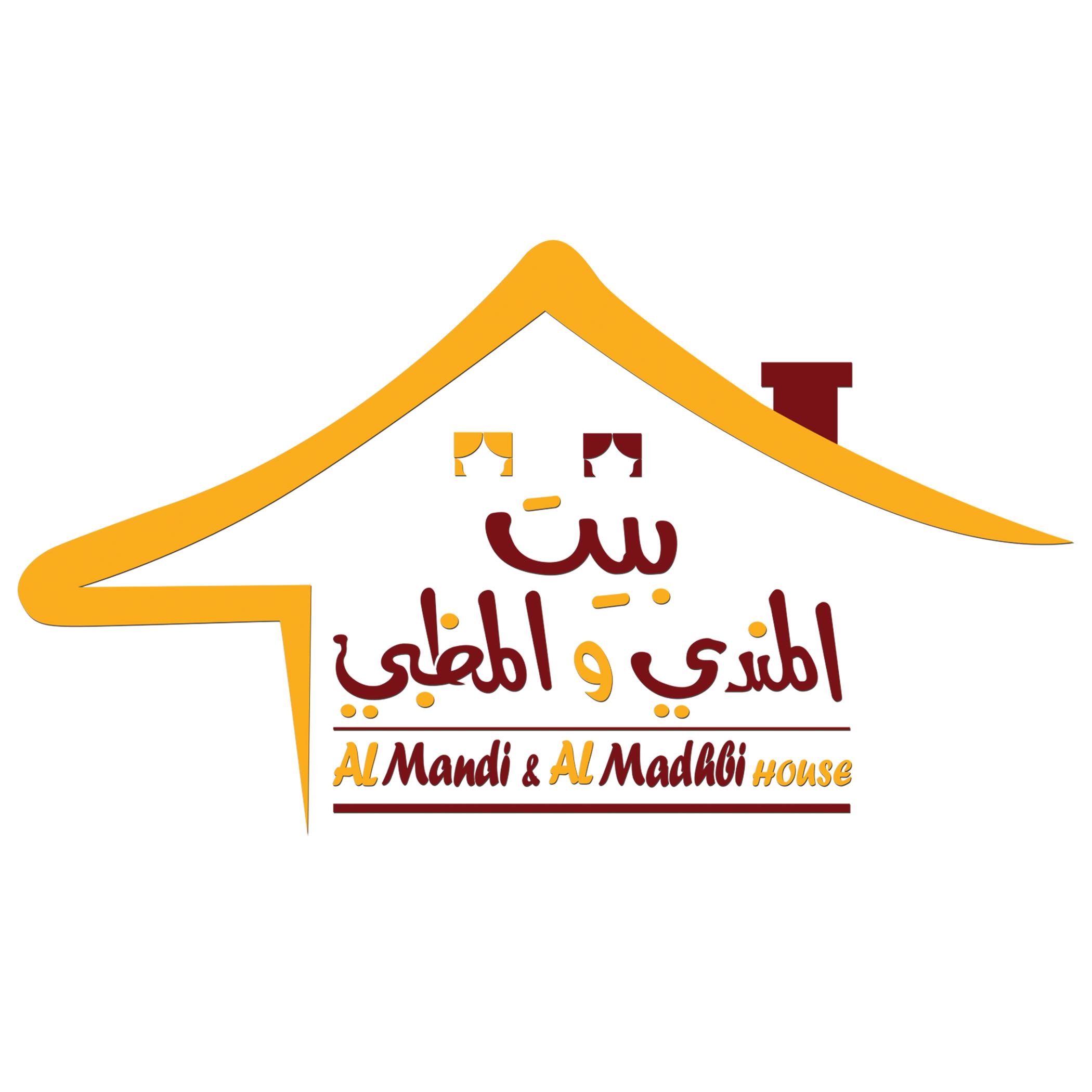 Al Mandi & Al Madhbi House
