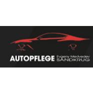 Bild zu Autopflege Sandkrug Evgeny Medvedev in Hatten
