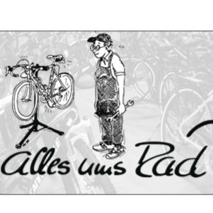 Zweirad Sport Fiedler alles ums Rad