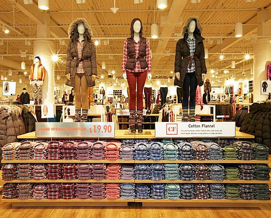 UNIQLO Staten Island Mall - ad image
