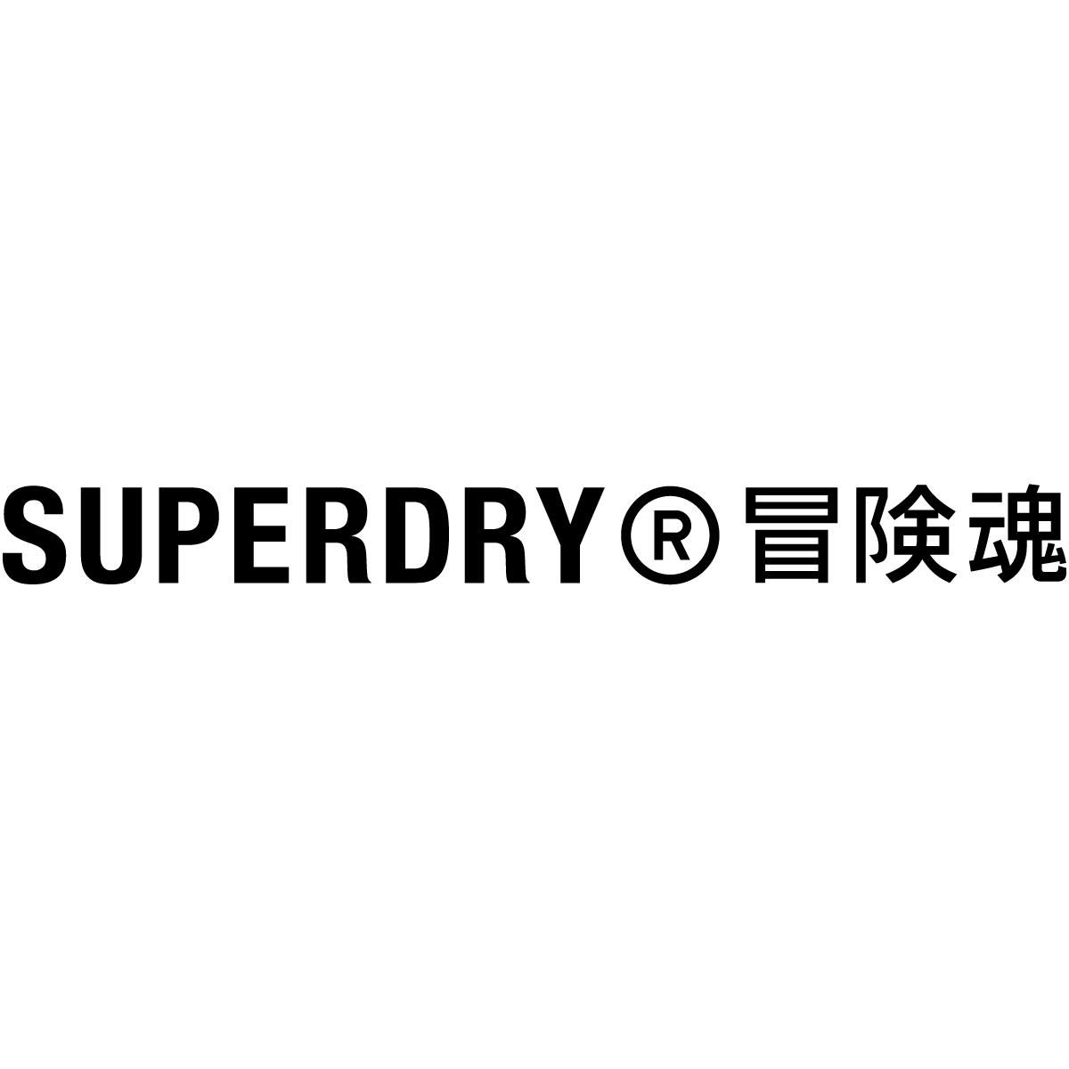 Superdry™ Outlet