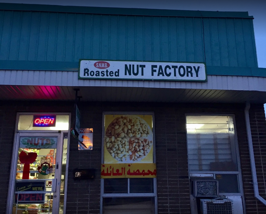 Roasted Nut Factory