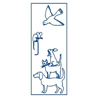 Bild zu Mechthild Kiel Tierärztliche Praxis für Kleintiere in Hagen in Westfalen