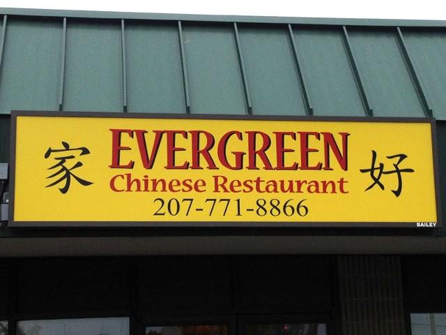 Evergreen Chinese Restaurant image 6