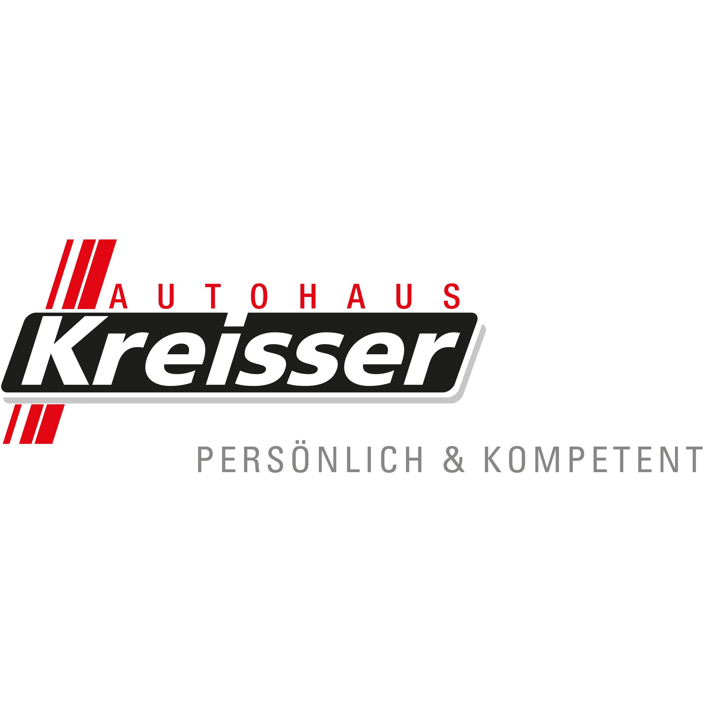 Bild zu Autohaus Kreisser GmbH & Co. KG in Ulm an der Donau