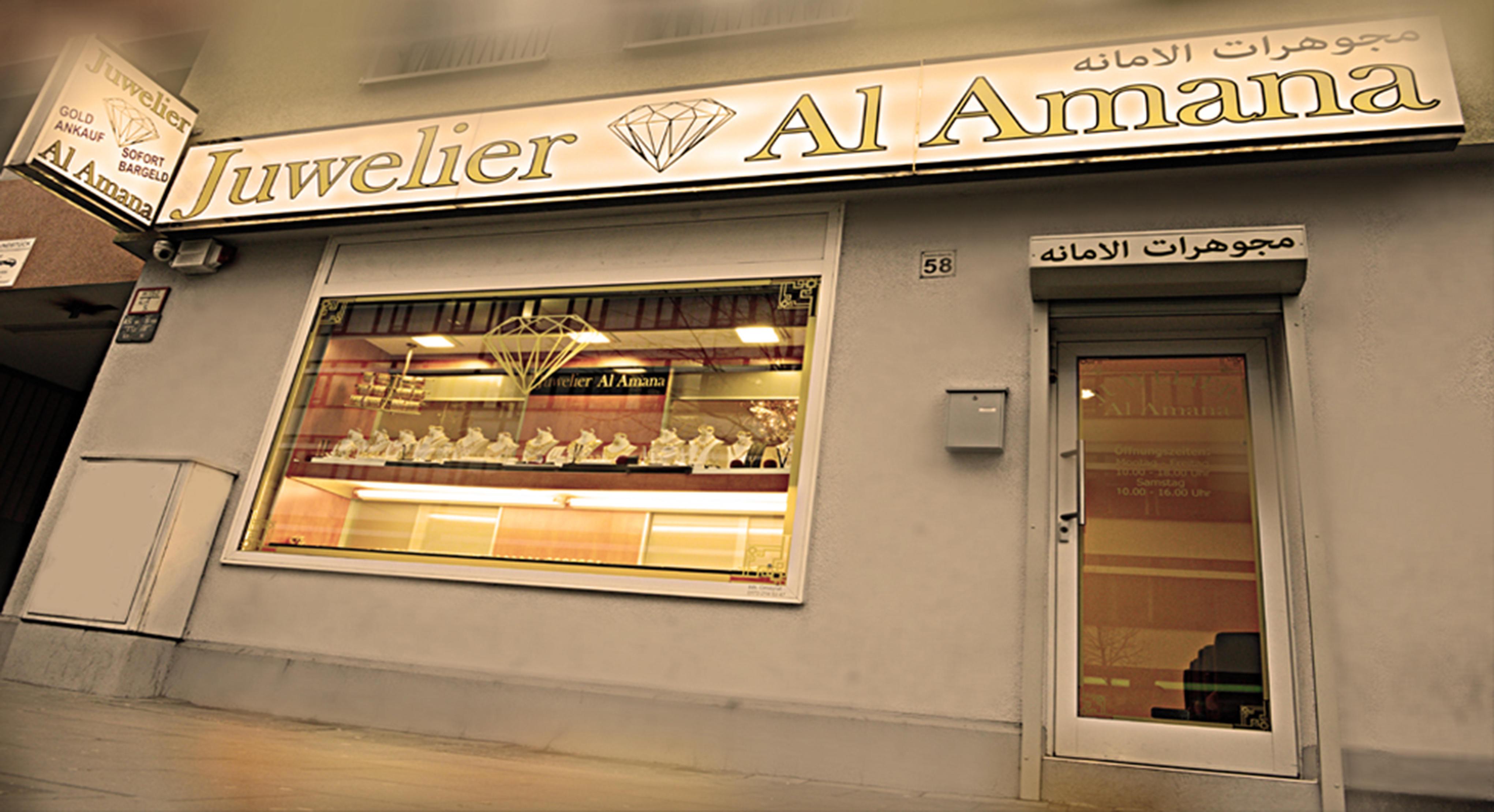 Juwelier Al Amana ??????? ???????