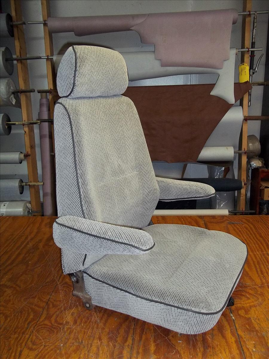 Bangor Seat Cover Shop Bangor Maine ME