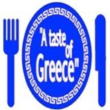 Gamlegårdens Grekiska Restaurang
