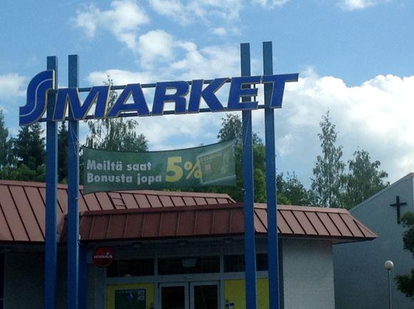 S-market Lehtomäki