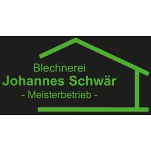 Bild zu Blechnerei Johannes Schwär GmbH & Co. KG in Sankt Peter im Schwarzwald
