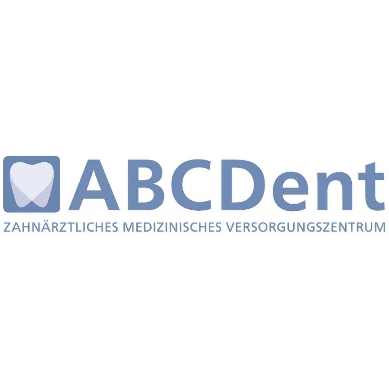 Bild zu ABCDent MVZ GmbH in Sinsheim