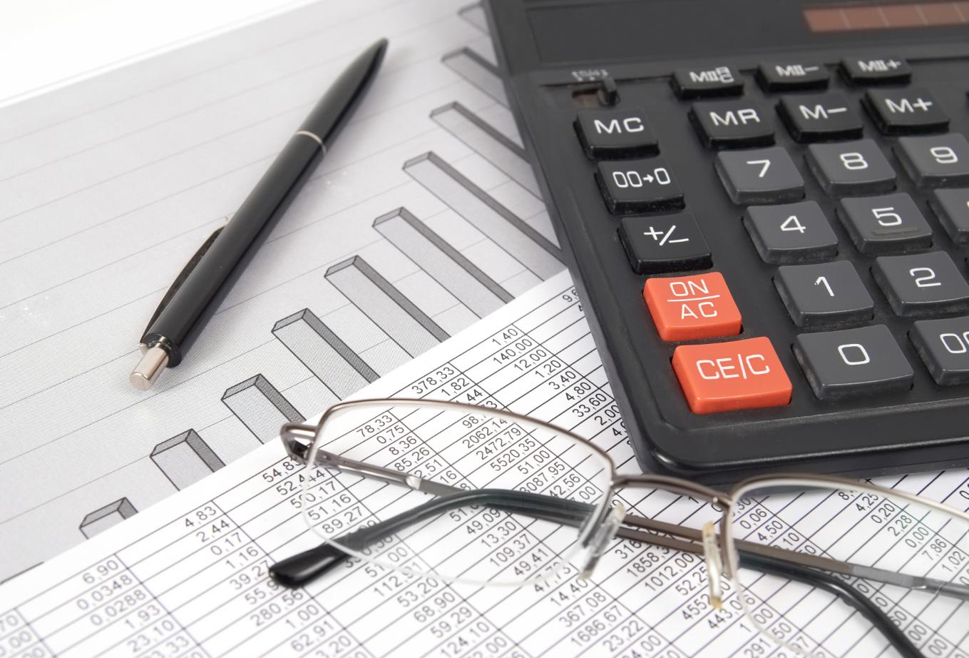 Калькулятор i бухгалтерских услуг работа главный бухгалтер в бюджетную организацию спб