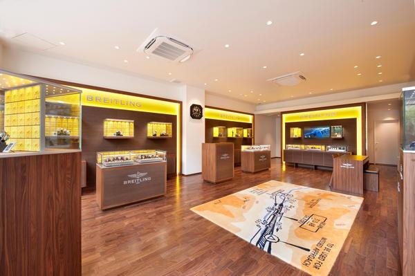 Breitling Boutique Fukuoka / ブライトリング・ブティック 福岡