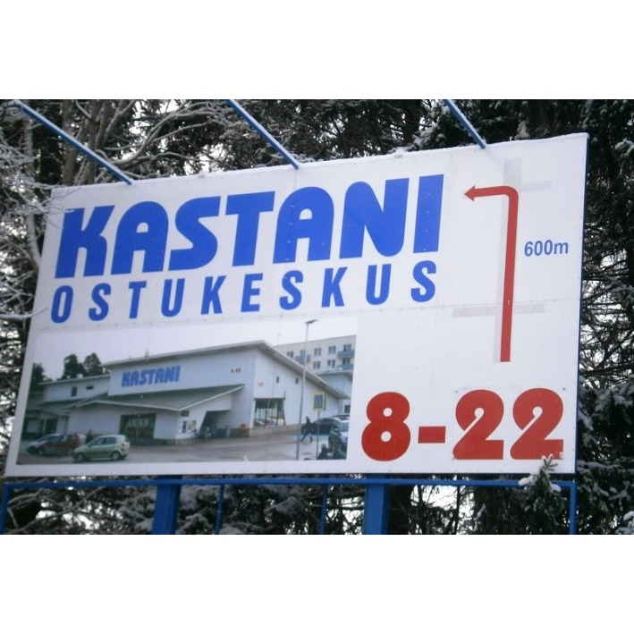 Kastani Ostukeskus (Aardemaa OÜ)