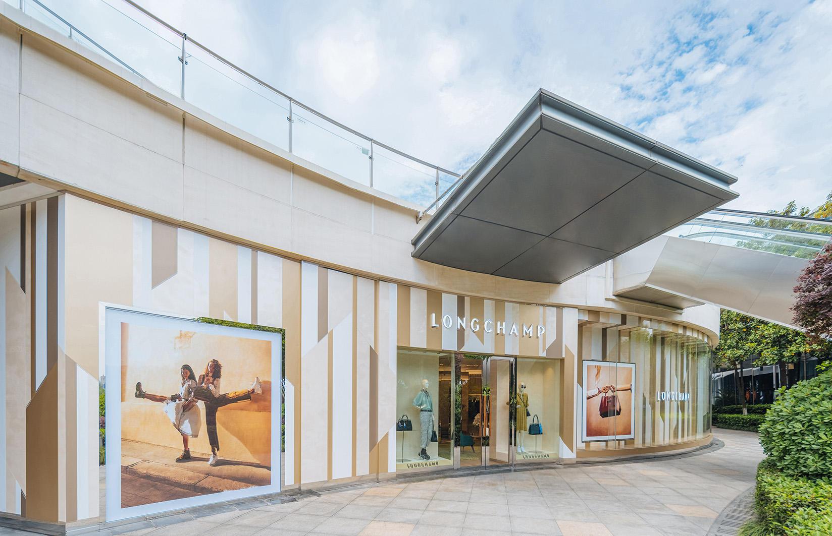 Longchamp(阪急购物中心店)