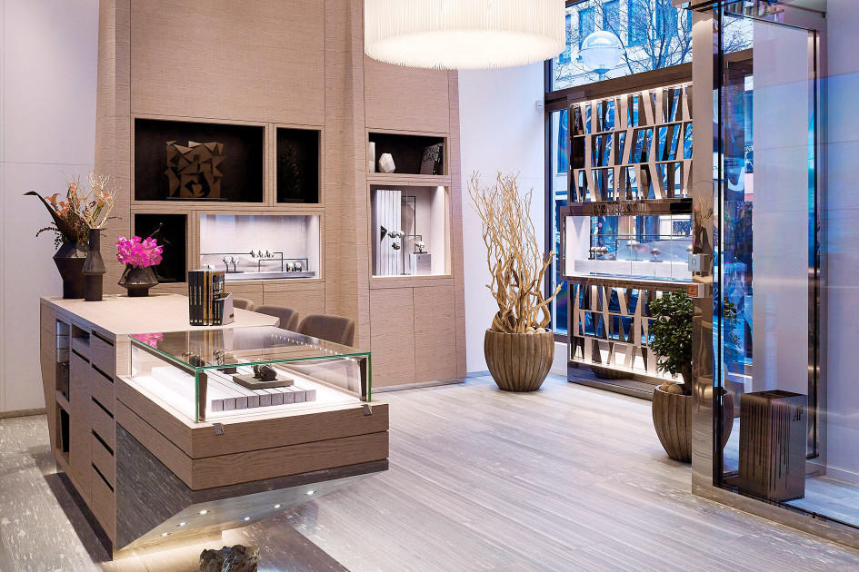 Audemars Piguet Boutique Frankfurt