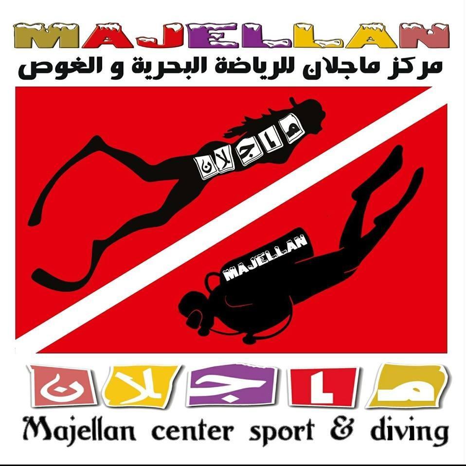 Majellan Sports Marine & Diving Center
