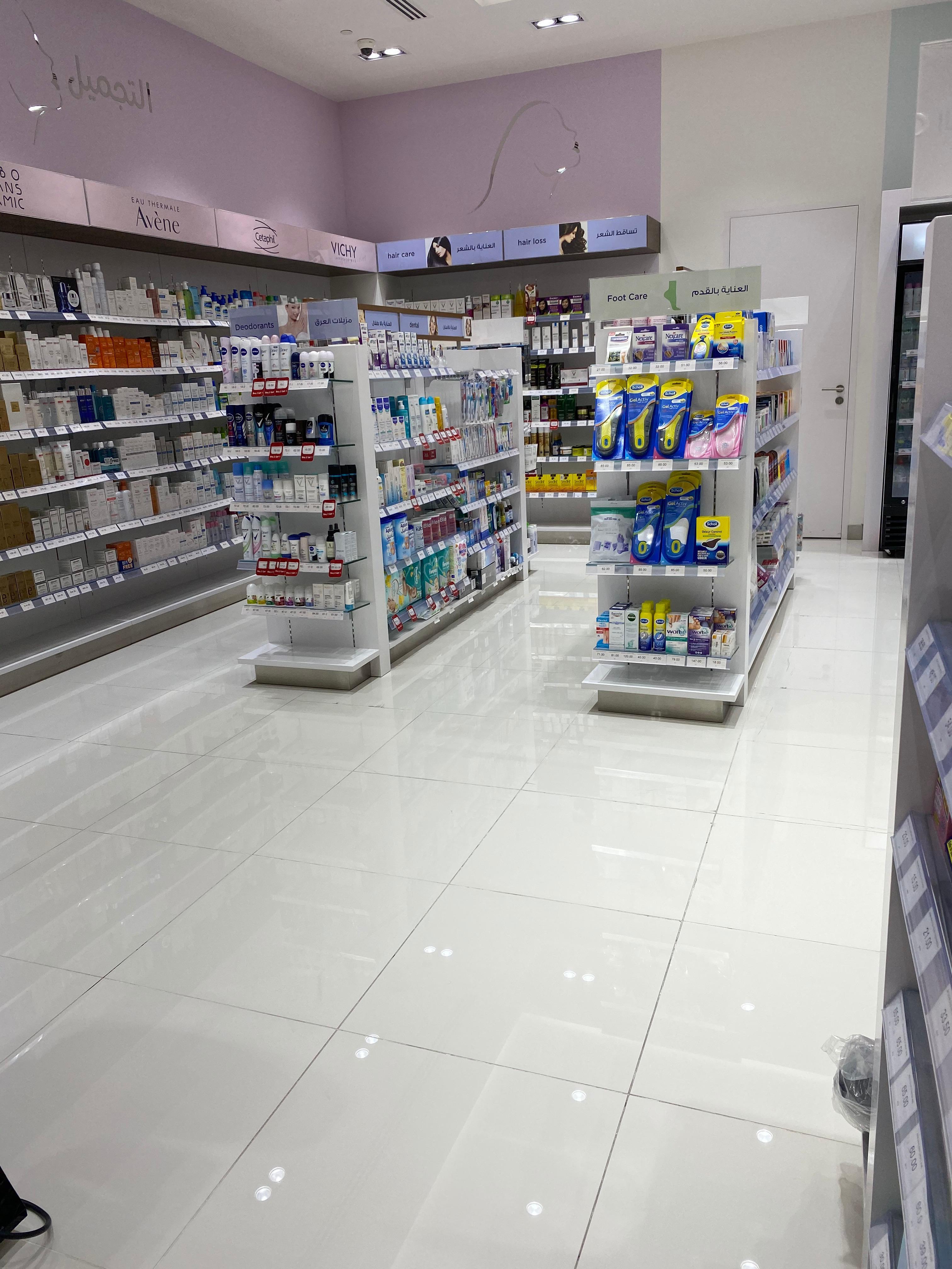 BinSina Pharmacy Etihad Towers