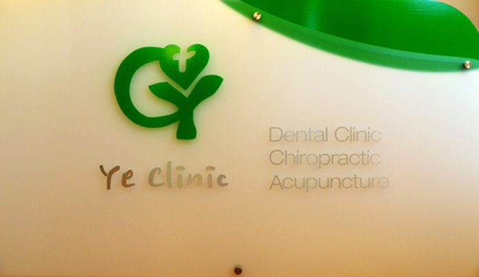Ye Clinic - Dental, Acupuncture and Chiropractic