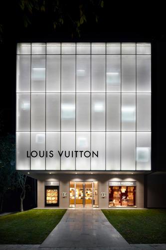 Louis Vuitton Istanbul Suadiye