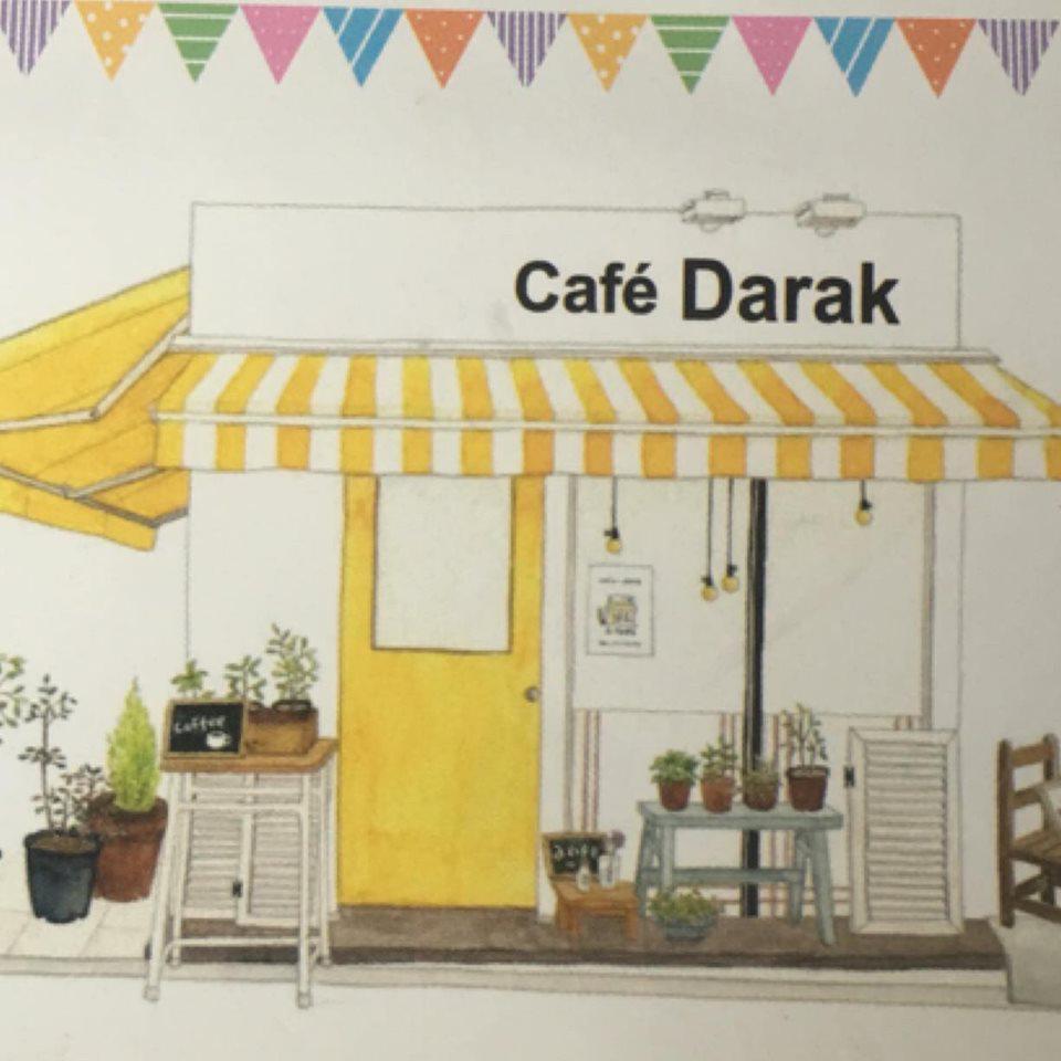 Cafe Darak