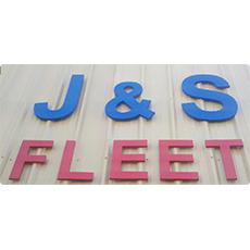 J & S Fleet Service & Repair LLC