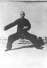Wu Shen Tao Martial Arts and Holistic Health Center image 1