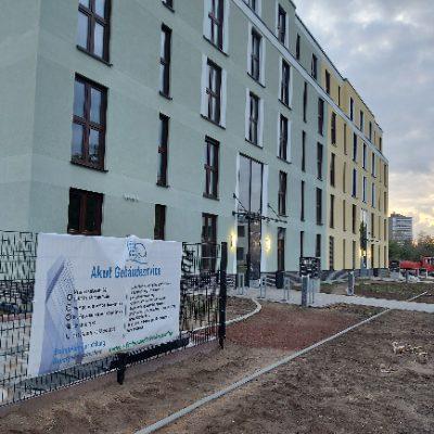 Bild zu Akut Gebäudeservice Frankfurt in Frankfurt am Main