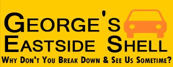 George's Eastside Shell image 5