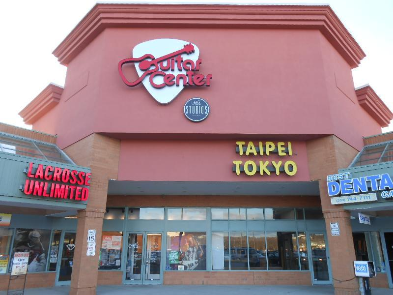 guitar center coupons near me in danbury ct 06810 8coupons. Black Bedroom Furniture Sets. Home Design Ideas